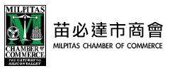 milpitas-chamber-of-commerce